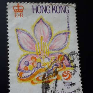 China/ Hong Kong - 1977