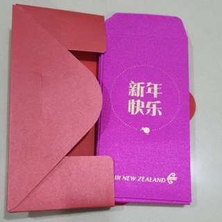 Ang Pow Red Packets BNIP Air New Zealand Hard Cover