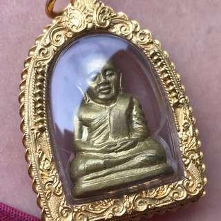 Luang Por Ngern (Roop Lor) Amulet