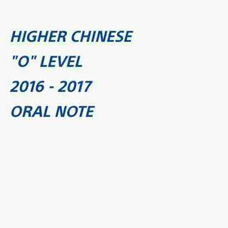 ($10) HCL ORAL NOTE SOFTCOPY