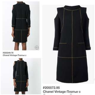 "Repriced!! ""Chanel"" vintage cutout structured boxy dress with gold details"
