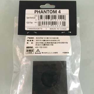 Original DJI Phantom 4 ND4 Filter
