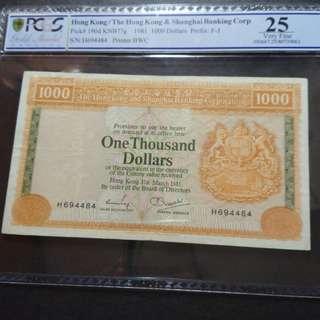 1981匯豐銀行1000元