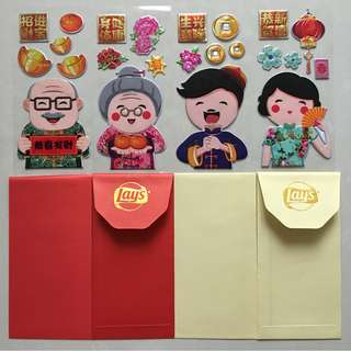 Lay's red packets