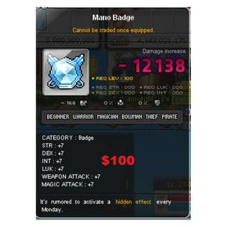MapleSEA - Misc Item