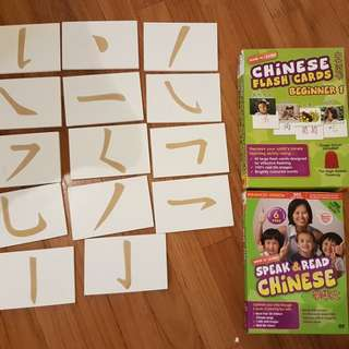 Bundle- Sandpaper Letters  (2-in-1 Chinese strokes + numbers) + Wink to Learn  Flashcards & DVD