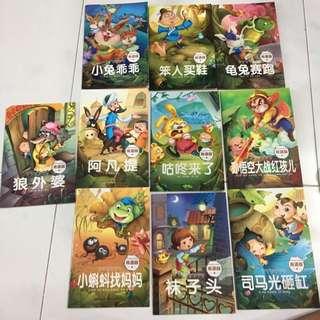 Toddler Books English/ Mandarin