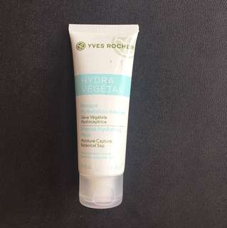 Yves Rocher Hydra Vegetal Intense Hydrating Mask 75ml