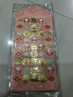 5pcs Sushi Tei Hong Bao Red Packets