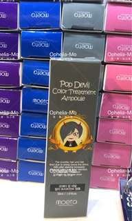 【Pop Devil】染髮劑