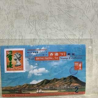 香港郵票-小型張