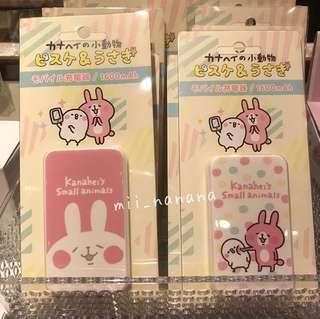 日本kanahei 兔兔 p助 手機充電器 $305
