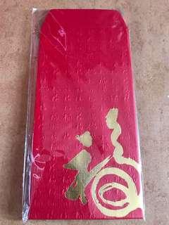 NEX Hong Bao Red Packets