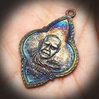 Thai Amulet - Star Rian (Tok Raja) **For Sharing Only**