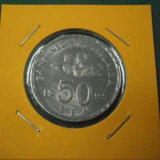 50sen 1995 bling2
