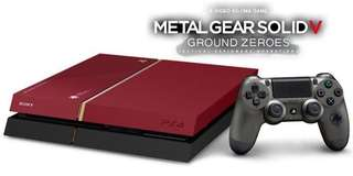 Metal Gear Solid V Limited Edition Console