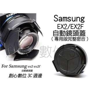 二手 / 三星 Samsung 賓士蓋