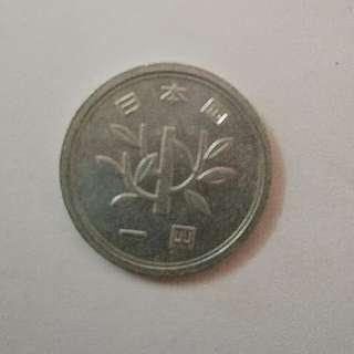 Japan 1966 1 Yuan coin