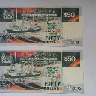 Ship Series $50/= with 2 Run