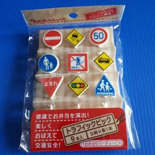 Japan Road Sign Traffic Picks