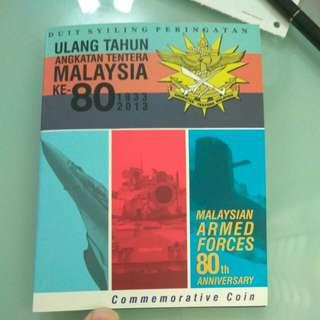 Angkatan Tentera Malaysia ke 80