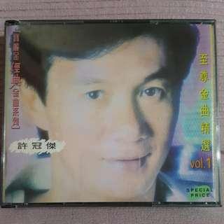 CD》許冠傑: 精选 Vol. 1 (2CDs)