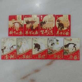 Goat Year Red Packet / Hong / Ang Bao Pao Pau Pow