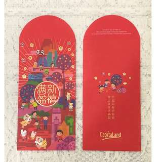 41. Red Packets - CapitaLand 2018