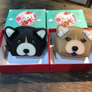 KATE SPADE DUMPLING COIN PURSE SET