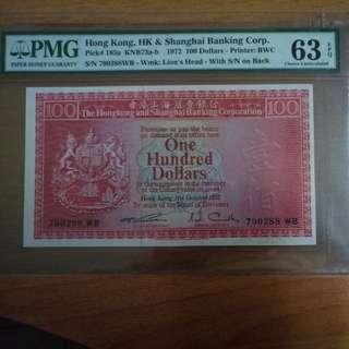 (荔枝紅) 1972年 匯豐銀行 $100