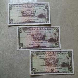 1973 𣿬豐伍圓紙幣三張