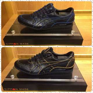 Onitsuka Tiger Nippon Made (Authentic)
