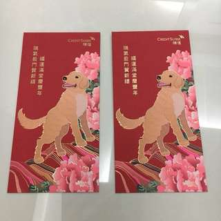 Credit Suisse 2018 red packet / angpao
