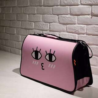 """Pout"" Emoticon Cat Sling Carrier"