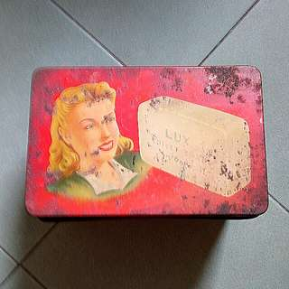 Vintage Lux metal container