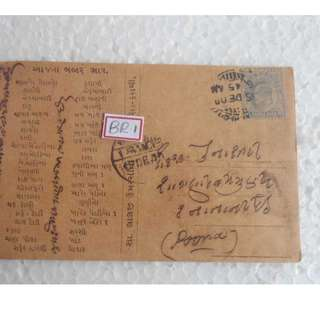 KING EDWARD VII - 1905 - vintage Post Card / Postal History to POONA - Message in Gujarati - British India -