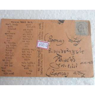 KING EDWARD VII - 1908 - vintage Post Card / Postal History to POONA - Message in Gujarati - British India -