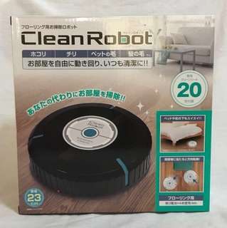 BNIB Japan CR FREE Delivery & FREE 79 Pieces cleaning sheet