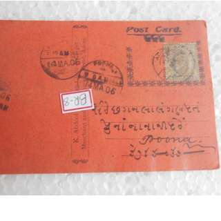 KING EDWARD VII - 1906 - vintage Post Card / Postal History to POONA - Message in Gujarati - British India -