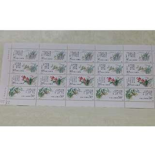 中國郵票-小版張
