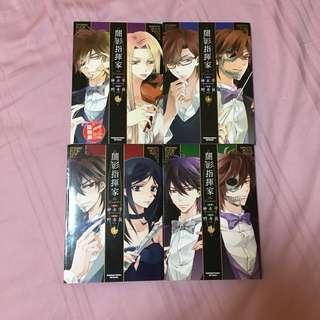 Manga 闇影指揮家 (1-4 完)