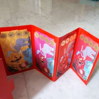 2018 Wildlife Reserves Red Packets