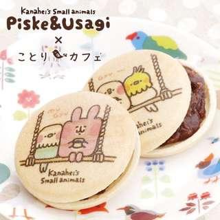 Kanahei 日本限定小食代購  限定豆沙餡夾餅