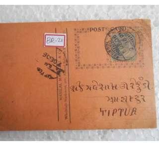 KING EDWARD VII - 1906 - vintage Post Card / Postal History to TIPTUR - Message in Gujarati - British India - br21