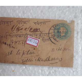 "QUEEN VICTORIA - 1899 - "" TOO LATE "" Message - vintage Post Card / Pre-Stamped Cover / Embossed Cover / Postal History to TIPTUR - Address  in Gujarati - British India - br24"
