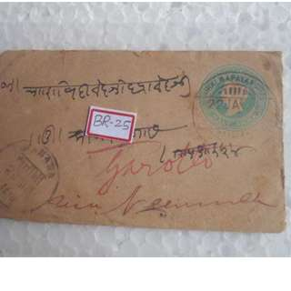 QUEEN VICTORIA - 1904 - vintage Post Card / Pre-Stamped Cover / Embossed Cover / Postal History to  - Address in Hindi - British India - br25