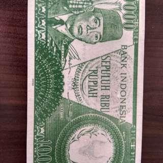 Duit kuno zaman president SOEKARNO(SWISS MADE)1964