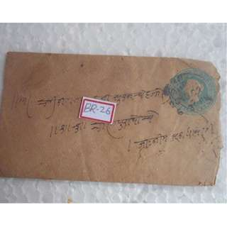 QUEEN VICTORIA - 1902 -  NEEMAUH - vintage Post Card / Pre-Stamped Cover / Embossed Cover / Postal History to TIPTUR - Address in Hindi - British India - br27