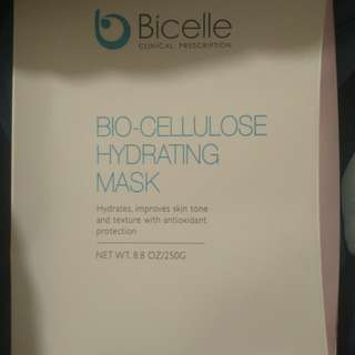 Bicelle Bio-cellulose Hydrating Mask  3D 抗氧補濕面膜