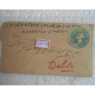 QUEEN VICTORIA - 1898 -  vintage Post Card / Pre-Stamped Cover / Embossed Cover / Postal History to TDELHI - Address in Urdu  - British India - br27